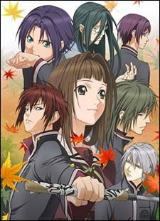 Watch Hiiro no Kakera: The Tamayori Princess Saga Online
